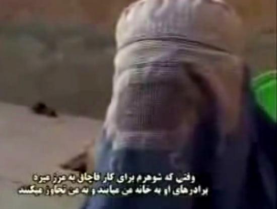 فیلم تجاوز زوری به دختر ایرانی