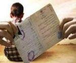 شناسنامه کودکان افغانی