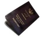 گذرنامه م