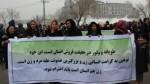تظاهرات زنان افغال علیه خشونت