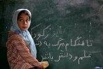 آموزش دختران در مدارس