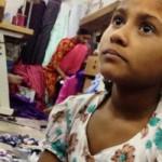 دختر بجه کارگر بنگلادشی