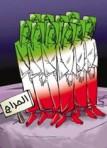قاچاق دختران ایرانی