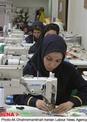 zanan textil iran