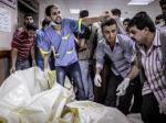 بیمارستان غزه