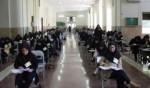 تفکیک جنسیتی دانشگاه ها