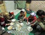 خانواده فقر