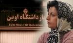 narges-Mohammadi2