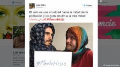 حجاب مردان اعتراض به حجاب